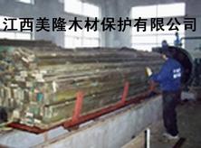 阻燃板处理设备