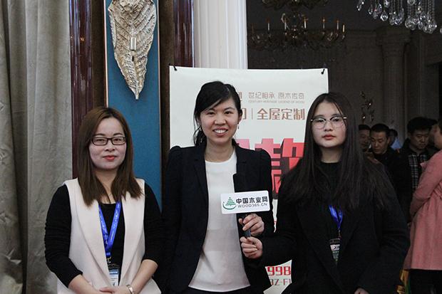 宝珠集团副总经理杨凌宇专访