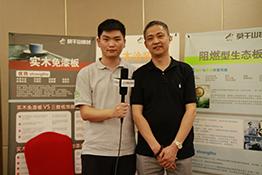 莫干山总经理赵建忠:新品开发是顺应时代潮流