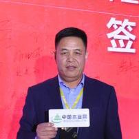 千森大庄家彩票代理董事长郭永胜:我们在危机中创造了机会