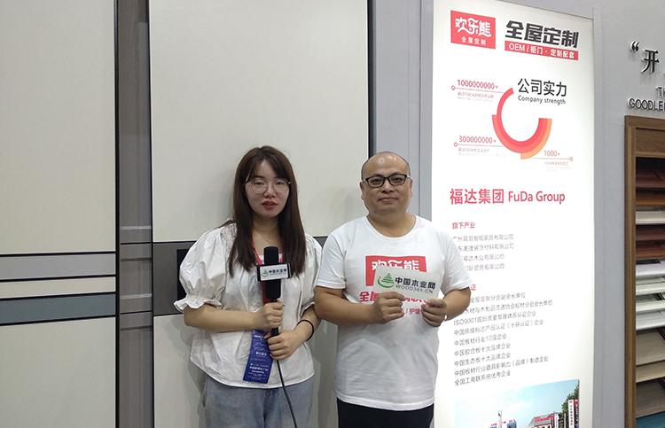 欢乐熊营销总监要长秋:适应消费需求需加强产品研发