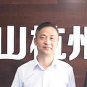 莫干山总经理赵建忠:让杭州市民用上环保产品