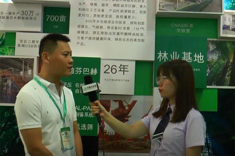 新港销售总监姜兆毓:立足高端产品,加强科技创新